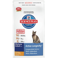 Hill's Science Plan Feline Mature Adult 7+ Chicken