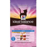 Hill's Ideal Balance Feline Kitten with Fresh Chicken & Brown Rice 2 kg