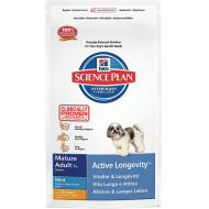 Hill's Science Plan Dog Mature Adult 7+ Mini Chicken