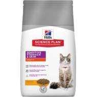 Hill's Science Plan Feline Adult Sensitive Stomach & Skin