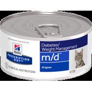 Hill's Prescription Diet Feline m/d Finhakket våtfôr 24 x 156g