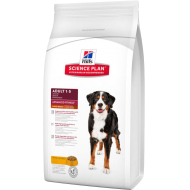 Hill's Science Plan Dog Adult Advanced Fitness Large Breed Chicken
