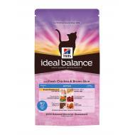 Hill's Ideal Balance Feline Kitten No Grain 1,5 kg