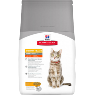 Hill's Science Plan Feline Urinary Health Sterilised Chicken