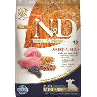 Farmina N&D Dog Low Grain Lamb & Blueberry Puppy Mini 7 kg