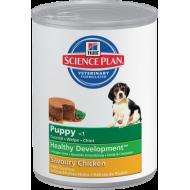 Hill's Science Plan Puppy Healthy Development Chicken Våtfôr 12x370 g