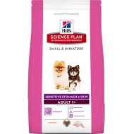 Hill's Science Plan Canine Adult Small & Miniature Sensitive Stomach & Skin 3 kg