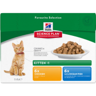 Hill's Science Plan Hills' Science Plan Kitten Chunks in Gravy Multipack 12 x 85g