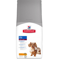Hill's Science Plan Dog Adult Oral Care with Chicken
