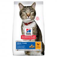 Hill's Science Plan Cat Adult Oral Care Chicken