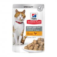 Hill's Science Plan Cat Young Adult Sterilised Cat 12 x 85g