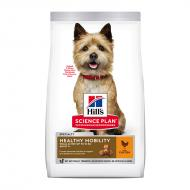 Hill's Science Plan Dog Adult Healthy Mobility Mini Chicken