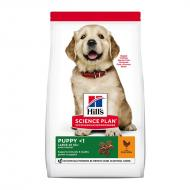 Hill's Science Plan Puppy Healthy Development Large Breed with Chicken - Utgående vare