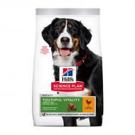 Hill's Science Plan Youthful Vitality Canine Adult Large 5+ - Utgående vare