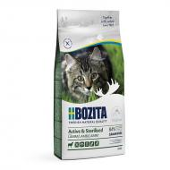 Bozita Cat Active & Sterilised Grain Free Lamb