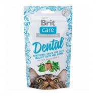Brit Care Snack Dental