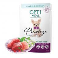 OPTIMEAL Dog Puppy Small Breed Grain Free Veal & Chicken Fillet in Gravy