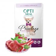 OPTIMEAL Dog Adult & Senior Small Breed Lamb & Spinach in Gravy
