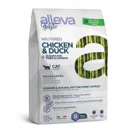 Alleva Holistic Cat Adult & Senior Sterilised Chicken & Duck + Sugarcane Fiber & Ginseng